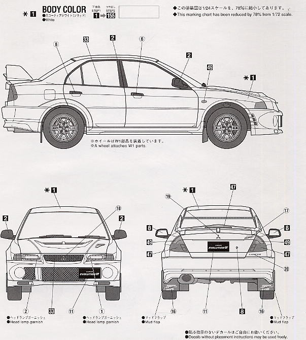blueprints f u00fcr sportmodelle - datenbank